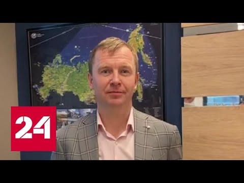 Сбербанк: механизм поддержки МСП должен заработать 1 апреля - Россия 24