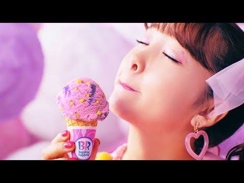 藤田ニコル、カップの中でアイスを可愛く頬張る サーティワン アイスクリーム新TVCM「カップにこるん篇」