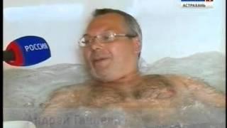 ГТРК Астрахань программа