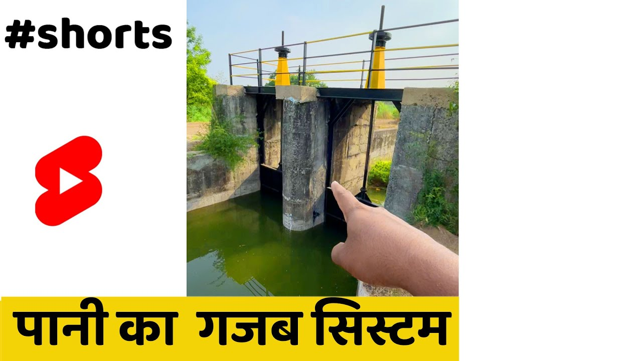 इतना पानी वो भी गरमी में🙀 #Shorts #indianfarmer #santoshjadhav