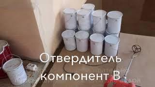 Як залити епоксидна наливна підлога своїми руками в домашніх умовах