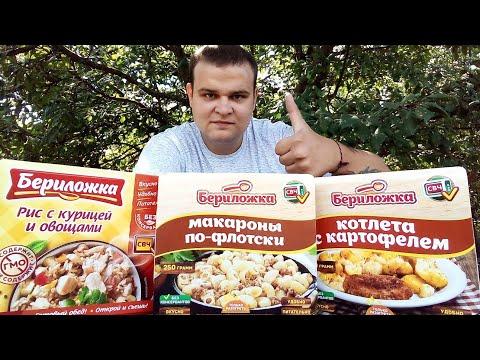 ГОТОВЫЙ ОБЕД ЗА 83 РУБЛЯ ИЗ СУПЕРМАРКЕТА | ЧЕМ НАС КОРМЯТ  В РОССИИ ?