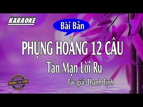 Karaoke: Phụng Hoàng 12 câu - TẢN MẠN LỜI RU