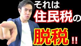 動画No.247 【チャンネル登録はコチラからお願いします☆】 https://www....