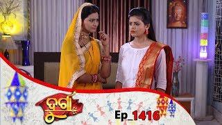 Durga | Full Ep 1416 | 25th June 2019 | Odia Serial – TarangTV