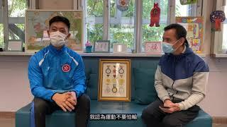 Publication Date: 2021-09-28 | Video Title: 中華基督教會扶輪中學成果分享會