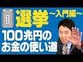 【東方MMD】「普通」の紅魔館 - YouTube