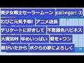 【パワプロ2018】応援曲コレクションNEO #10