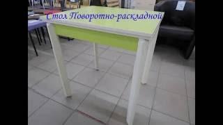 Видео обзор поворотно-раскладного стола Владимир