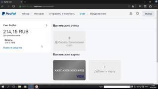 ЗА ! Работай ! Лучшее видео о заработке ! Заработок В Интернете Яндекс Денег - Заработок В Интернете