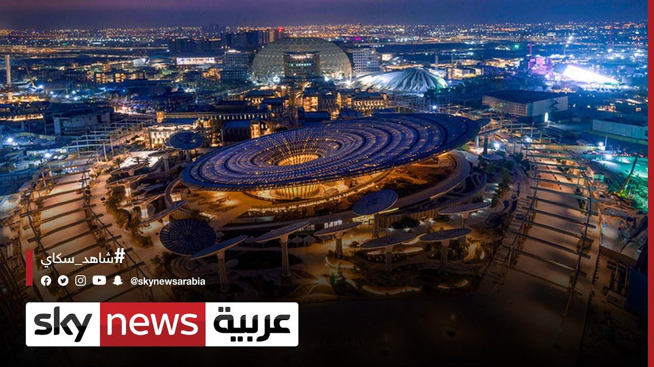 مكاسب أساسية يجنيها اقتصاد #الإمارات من استضافة المعرض  - نشر قبل 13 ساعة