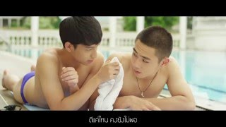 sweet boy สว ทบอย official mv song cry it out loud ร องไห ม นออกมา