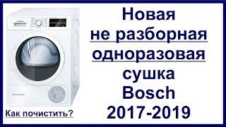 сушильная машина Bosch WTY 87781 ремонт