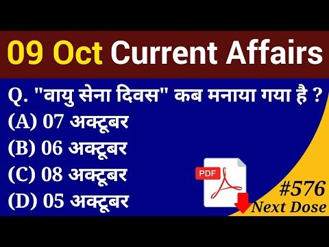 TODAY DATE 09/10/19 CURRENT AFFAIRS VIDEO AND PDF FILE DOWNLORD