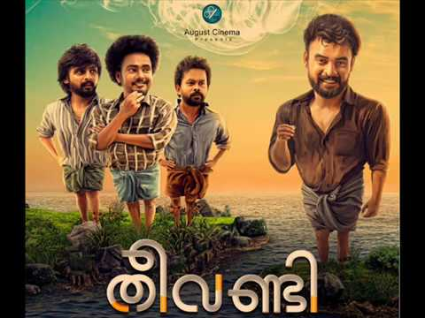 Vijanatheerame HD Song/Theevandi Movie