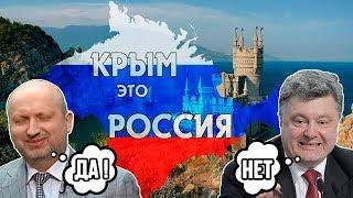 Снова скандал! Как Порошенко и Турчинов дурят украинцев.