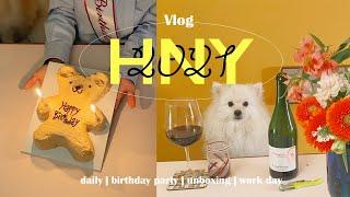 Vlog. 새해 집콕 생일파티 | 카페레이어드 | 내추…