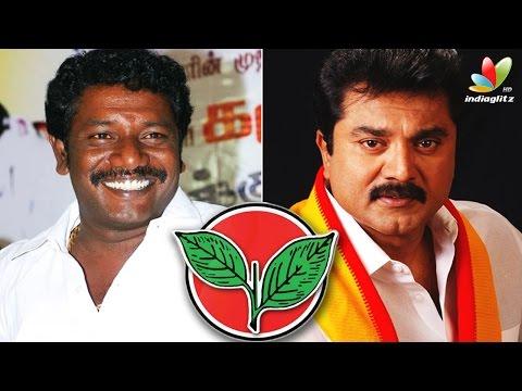 TN Election brings Sarathkumar and Karunas together | Hot Tamil Cinema News