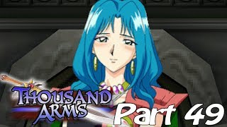 Thousand Arms - Part 49: A Date With Metalia