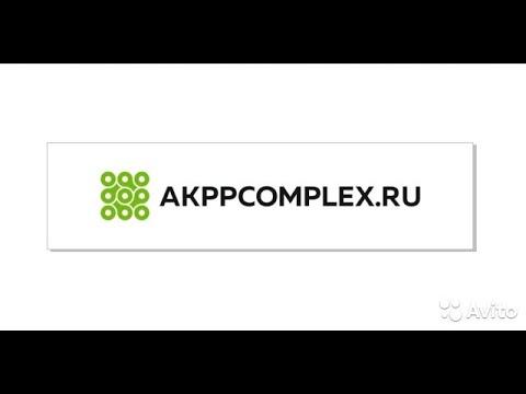 Разборка-дефектовка АКПП 6T30  на Шевролет Круз