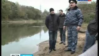В Смоленске в Днепр запустили очередную партию мальков стерляди(, 2015-10-13T15:19:44.000Z)