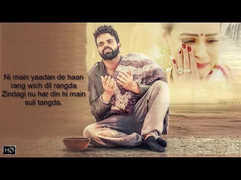 MAHI MILEYA Lyrics   Miel Ft  Afsana Khan Full Song Latest Songs 2018   TAJ lyrics