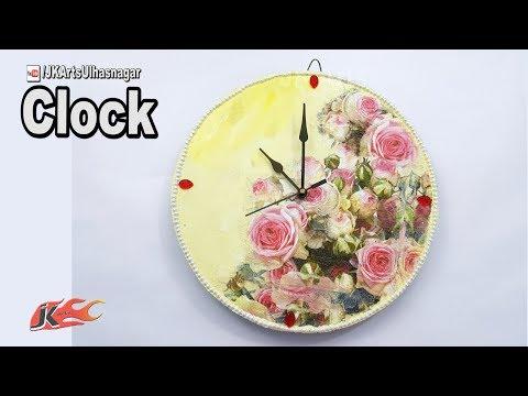 DIY Wall Clock in Decoupage Technique | JK Arts 1235