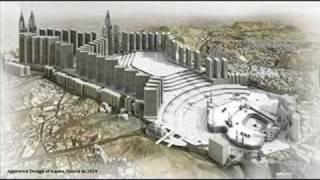 NEW Kaaba Project 2020