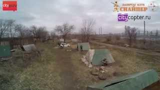 II Городской турнир по лазертагу. Съемка с квадрокоптера(, 2015-04-30T17:17:33.000Z)