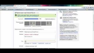 Как загрузить видео на You Tube.mp4