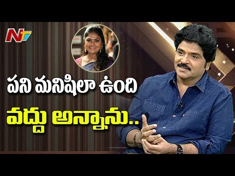 Actor Ramki About His Love Journey With Nirosha | Weekend Guest | NTV