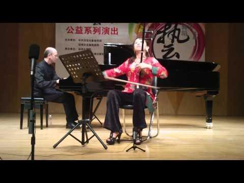 Bei Ge (Sad Song)  Liu Tianhua, 悲歌,刘天华