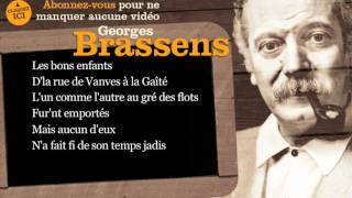 Georges Brassens - Le vieux Léon - Paroles ( karaoké)
