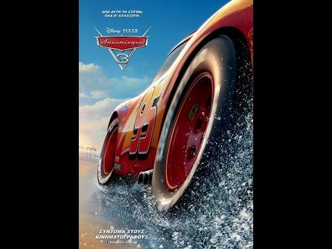 Cars  Full Movie Putlockers