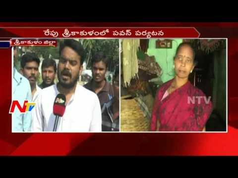 Pawan Kalyan to Visit Kidney Disease Victims in Srikakulam -- NTV - 동영상