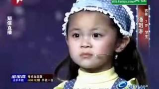 超可愛的七歲小女孩(潘玥琳)唱<忐忑>