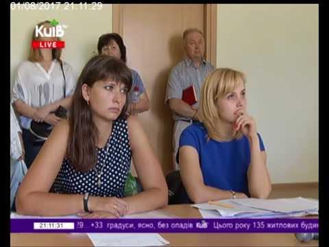 Телеканал Київ: 01.08.17 Столичні телевізійні новини 21.00