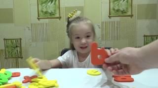 Открытый урок русского языка!Изучаем русский алфавит!Изучаем Буквы!