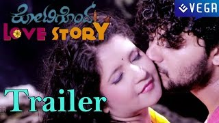 Kotigondu Love Story Movie Trailer