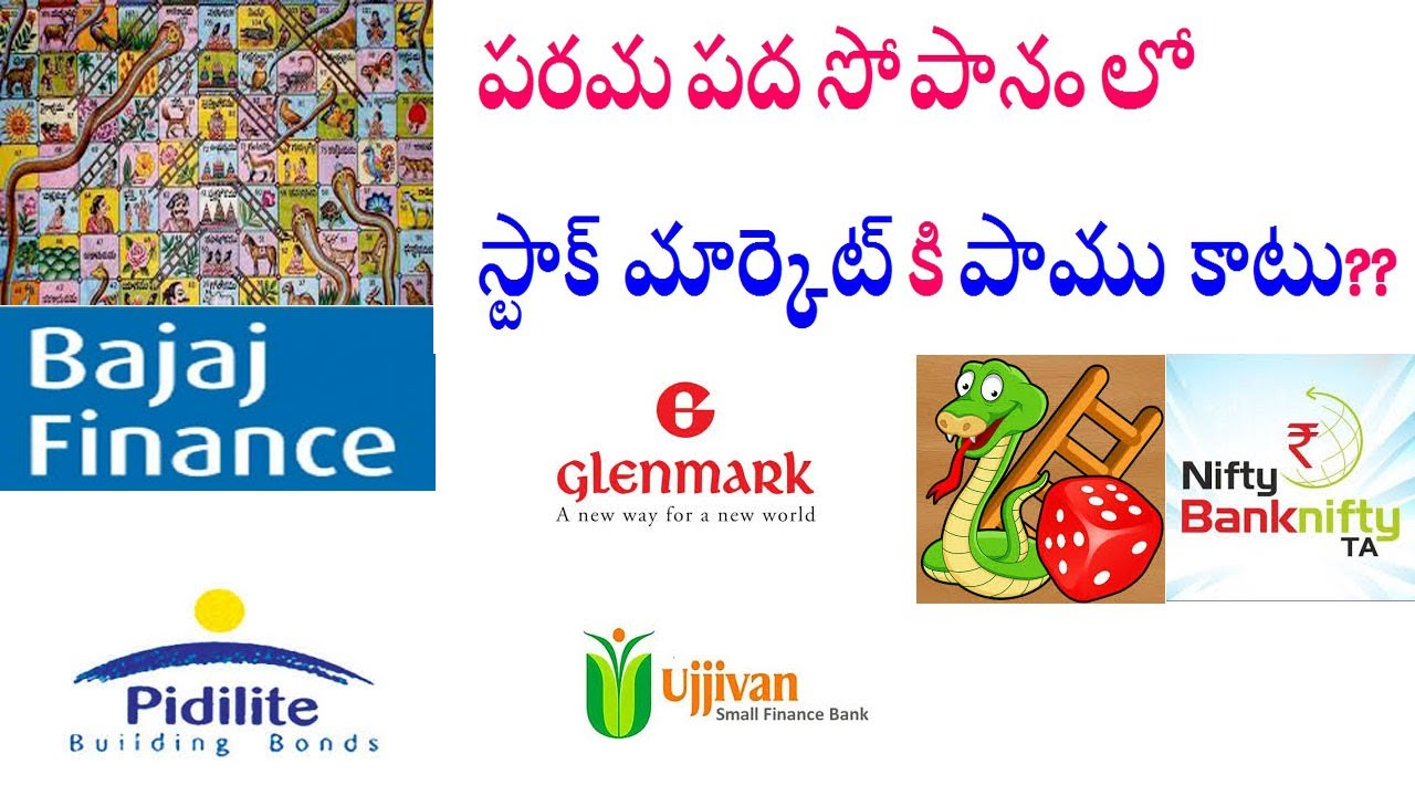 పరమ పద సోపానం లో స్టాక్ మార్కెట్ కి పాము కాటు??||Bajaj Fiance,pidilite,glenmark,ujjivan||Nifty,BNF.