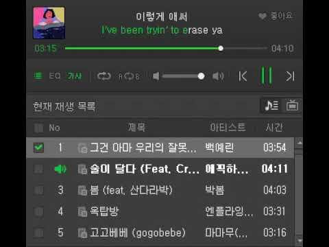 [광고없음]멜론 2019년 4월 1주차 TOP100