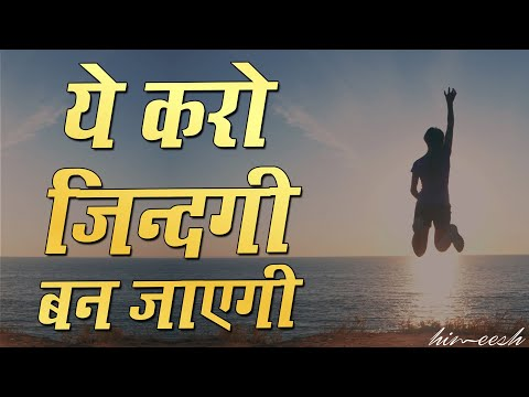 सफल लोगों की आदतें | Daily Habits of Successful People | Himeesh Madaan thumbnail