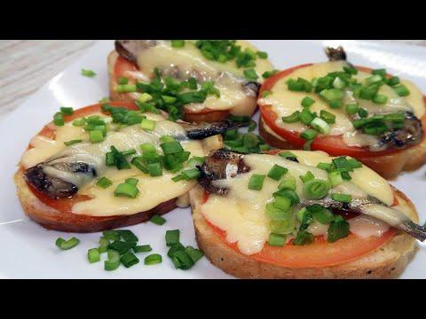 Вкусные горячие бутерброды со шпротами в духовке. Простой рецепт быстрой и вкусной закуски