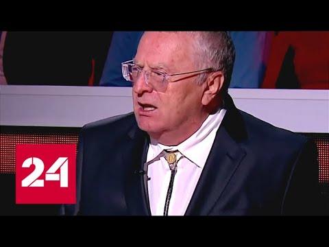 Жириновский пообещал Израилю