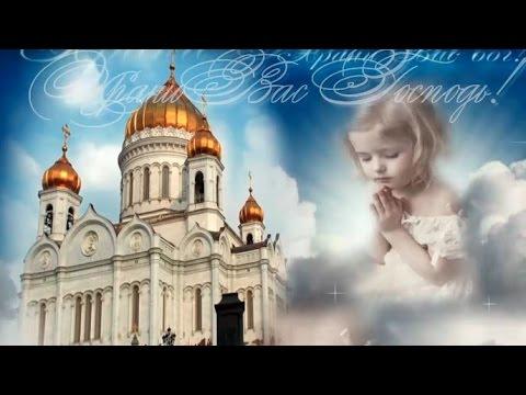 Успение пресвятой богородицы поздравления духовные фото 134