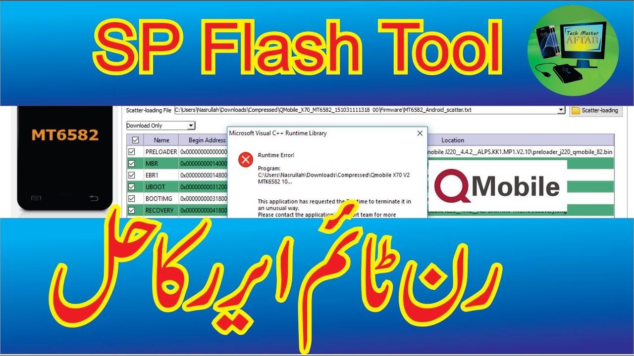 Runtime error in spflash tools | SP Flash tools runtime error | SP Flash  Tool |