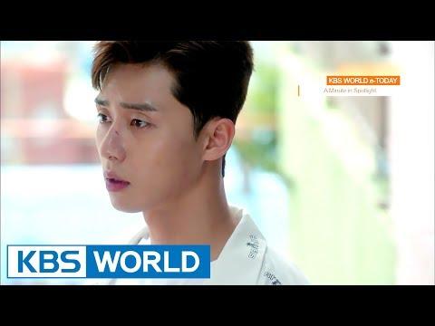 KBS WORLD e-TODAY [ENG/2017.06.12]
