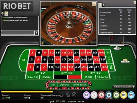 казино с европейской рулеткой