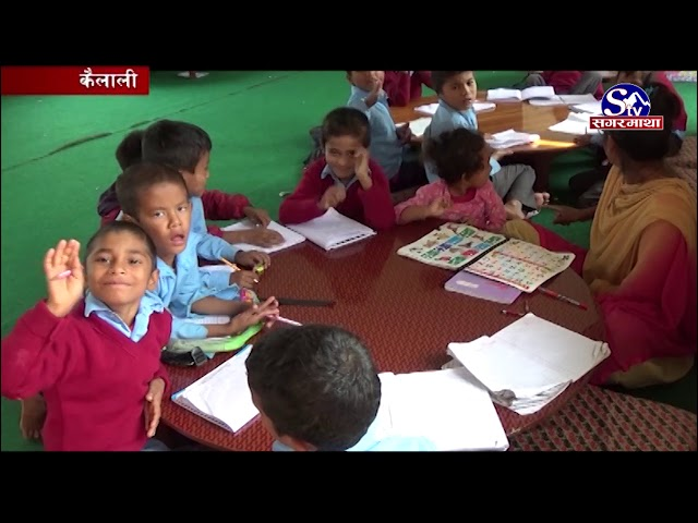 वहिरामैत्री विद्दयाल !! Kailali !! Sagarmatha Report