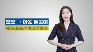2021년 경기도의 성평등캠페인1_썸네일이미지